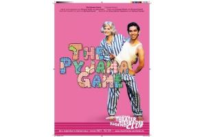 Pyjama_Game_m